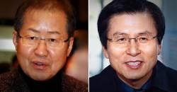 """홍준표의 황교안 저격 """"잘못된 시류에 영합하는 건 지도자 아니다"""""""