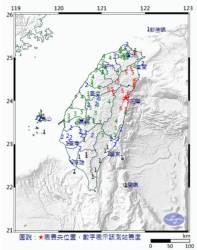 """대만 규모 6.1<!HS>지진<!HE>…외교부 """"우리 국민 인명피해 없다"""""""