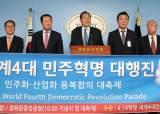 축제로 만난 '민주화'와 '산업화'…419 혁명 광화문 축제