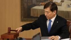 [속보] 한국은행 금통위, 기준금리 1.75% 동결