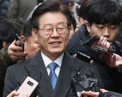 """친형 강제입원 재판받는 이재명, """"진주 묻지마 살인, 막을 수 있었다"""""""