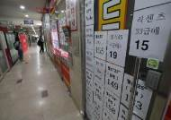 주택 시장 '봄날의 빙하기'…서울 3월 거래량 14년만의 최저