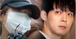 황하나에 '우유 공주'…한국 재벌가 조롱한 일본