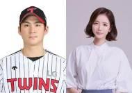 LG 오지환-쇼호스트 김영은, 결혼 전제 열애…임신 4개월