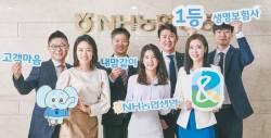 [<!HS>시선집중<!HE>] 생보업계 최고 수준 3.23% 공시이율