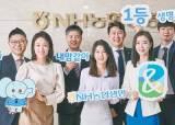 [시선집중] 생보업계 최고 수준 3.23% 공시이율