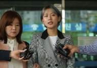 """양예원 """"앞으로도 두려워하며 살게 될 것""""…댓글소송은 계속 진행"""