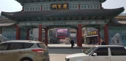 """""""한국 기업의 중국 진출, 이젠 형질이 바뀌어야 합니다"""""""