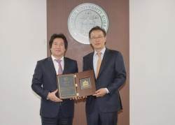 [사랑방] 엠디엠그룹, 건국대에 20억 기부