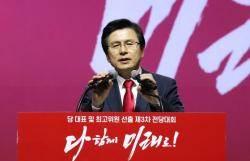 """""""황교안 리더십은 관료형, 내년 총선 전쟁서 통할지···"""""""