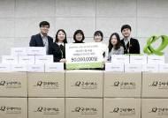 굿네이버스, 아동'숨' 권리 프로젝트...저소득가정 아동 미세먼지 마스크 지원