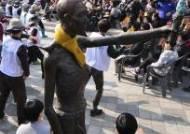 부산시청 점거 부른 강제징용 노동자상 어디에 …합의에도 마찰 우려