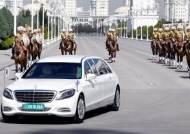 투르크멘 간 문 대통령 왜 흰색 의전차 탔을까