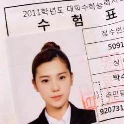 """""""고3, 추억 돋네♥""""..리지, 9년 전 수능 수험표 공개 '풋풋'"""