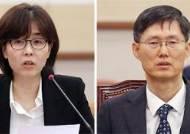 """이미선·문형배 임명 강행···""""文, 우즈베크서 전자결재"""""""