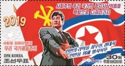 """[이영종의 평양오디세이] """"부패와의 전쟁 선포""""…칼 빼든 김정은"""