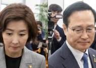 """나경원 """"이미선 임명…좌파독재의 마지막 키"""""""