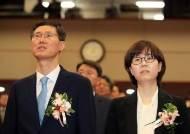 """논란 속 취임한 이미선 헌법재판관 """"국민 질타 수용...행동 신중히 하겠다"""""""