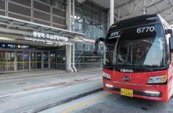 다음달 공항버스 교통카드 요금 1000원 내린다