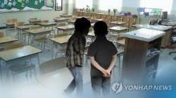 """학교폭력 징계받은 뒤 헌법소원 낸 학생들…헌재 """"학폭법 문제 없어"""""""