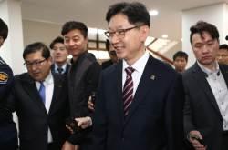 풀려난 <!HS>김경수<!HE>…PK 구심점 기대 속에 '사법의 정치화' 논란 촉발