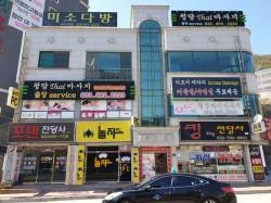"""폐광지역 노다지 강원랜드, 지역 경제 활성화는 """"글쎄…"""""""
