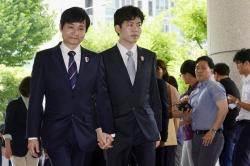 동성애 존중한다는 헌법재판관 7명, 동성혼 찬성은 1명 왜?
