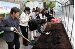 서울여대 '앗, 지렁이가 학생들에게 간식을 쏜다'