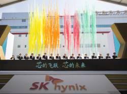 SK하이닉스, 중국 D램 생산라인 확장