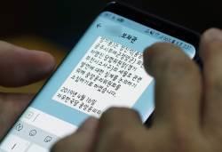 '<!HS>세월호<!HE>, 5‧18 망언' 의원, 윤리위 회부…징계냐, 봐주기냐