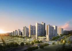 성남 중원구에 교통·교육·녹지 3박자 아파트
