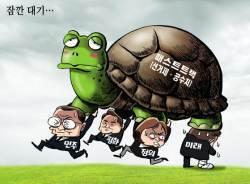 [<!HS>박용석<!HE> <!HS>만평<!HE>] 4월 19일