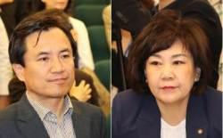 한국당, 김순례 '당원권정지 3개월' 김진태 '경고'…여야4당 강력반발