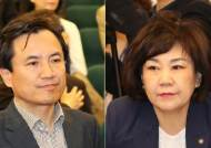 """한국당, 김순례·김진태 망언 경징계···4당 """"안마 한 거냐"""""""