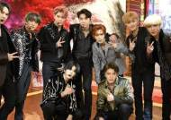 NCT 127 on Good Morning America and Fans Lining Up All Night to See Them
