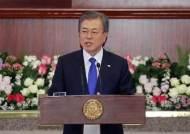 """文, '북한 비핵화' 언급 없이 """"중앙亞 비핵화는 한국에 교훈과 영감"""""""