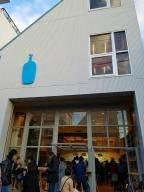 '커피계 애플' 블루보틀, 한국 1호점 내달 3일 오픈…위치는?
