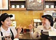 스타벅스, 2019년 2분기 장애인 바리스타 채용 시작