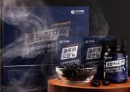 오래뜰, 울트라포맨으로 2019건강기능식품 대상 수상