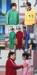 '개콘' 오목고시원, 현실감 넘치는 캐릭터 향연 '핑퐁 케미는 덤'