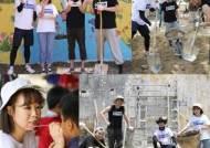 김대희·조윤호·오나미·이세진, 플랜코리아와 베트남 봉사활동