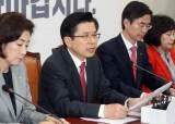 """한국당 '文, STOP' 장외집회…민주당 """"민생국회 외면"""""""