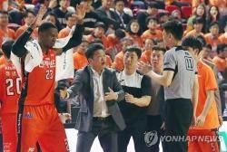 KBL, 유도훈 감독-김태진 코치 코트 침범 관련 재정위 개최