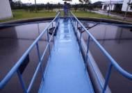 물·전기로 물 속 오염물 '소각하는 효과'...폐수처리 기술의 진화