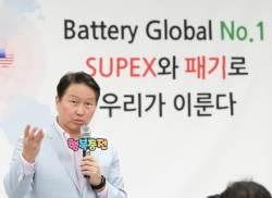 """SK 배터리 거점 방문한 <!HS>최태원<!HE> """"에너지 글로벌 메이저 될 것"""""""