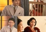 '이몽' 남규리, 임주환 향한 오묘한 시선…인연의 첫 시작