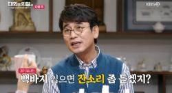 [시청률IS] '대화의 희열2' 유시민 파워…자체 최고 경신 '6.0%'