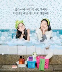 [소년중앙] 2000년 전 로마인과 21세기 한국인의 공통점은 목욕 문화 즐기는 거죠