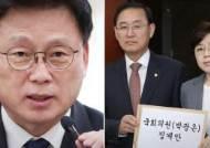 '한국당, 국민에 총 쏜 정권 후신' 발언…한국당, 박광온 윤리위 제소