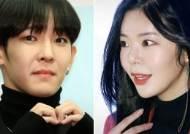 """남태현·장재인, 연상연하 커플 탄생…""""알아가는 관계"""""""